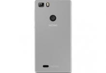 Силиконовый чехол-бампер для телефона Nomi (Номи) i5031 EVO X1 Матовый
