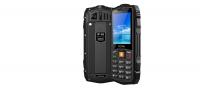 Мобильный телефон Nomi i2450 X-Treme (Черный)