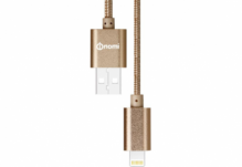Кабель Nomi DCM USB-Lightning (Iphone 5/5s/6/6s) 1м Золотой