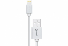Кабель Nomi DC USB-Lightning (Iphone 5/5s/6/6s) Белый