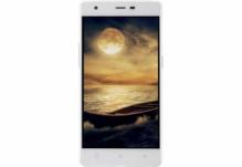 Мобильный телефон Nomi (Номи) i506 Shine Белый
