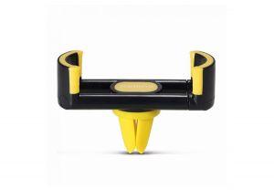 Автомобильный держатель Remax RM-C17 Черно-желтый