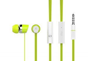 Наушники Utty UHS-123 Green
