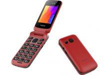 """Мобильный телефон """"Раскладушка"""" Nomi (Номи) i246 Красный"""